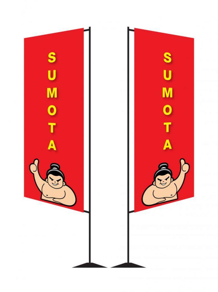 ธงญี่ปุ่นซูโมต้า